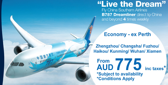 Aus World Travel Special fare to China